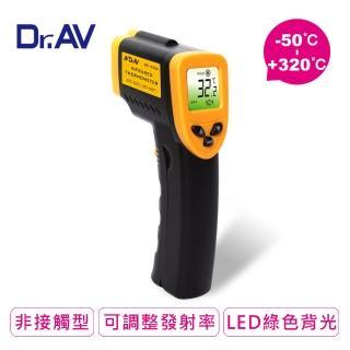 【Dr.AV】GM-320 紅外線溫度計(安全衛生 非接觸型)