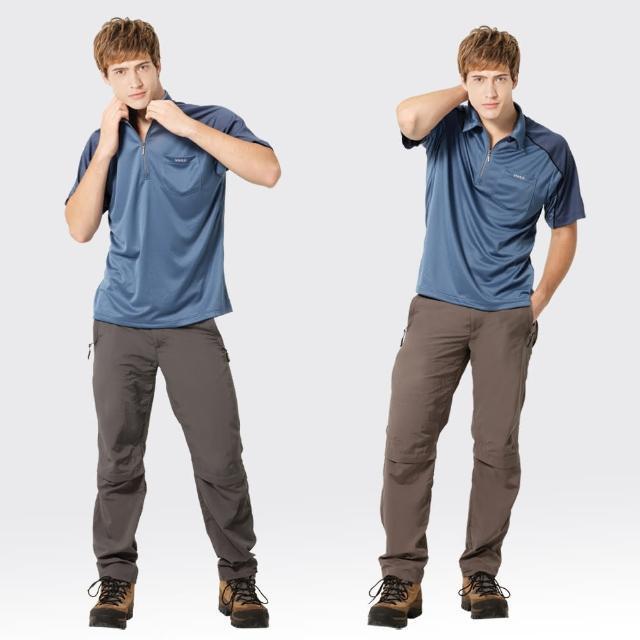 【私心大推】MOMO購物網【SAMLIX 山力士】男透氣抗UV休閒長褲#M131評價怎樣momo購物2台