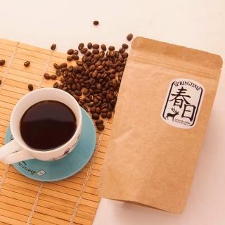 【春日咖啡】巴拿馬—神曲莊園咖啡豆(半磅)
