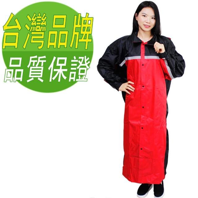 【好物分享】MOMO購物網【JUMP】精緻前開雨衣-紅色+通用型雨鞋套評價momo購物門市