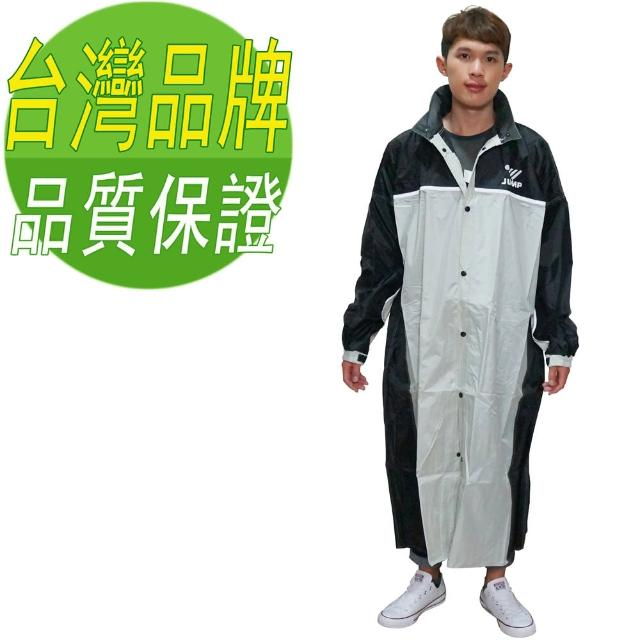 momo momo momo【JUMP】精緻前開雨衣-銀灰+通用型雨鞋套