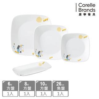 【美國康寧 CORELLE】丹麥童話4件式方形餐盤組(405)