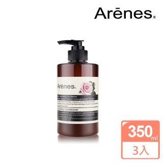 【Arenes】玫瑰香氛植萃護髮素(共3入)