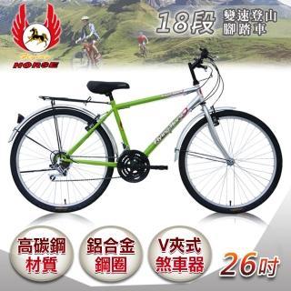 【飛馬】26吋18段變速登山男車(銀/綠)