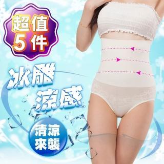 【JS嚴選】MIT 涼感紗穿就塑魔鬼曲線超高腰21CM俏臀褲(C21超值五件)