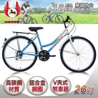 【飛馬】26吋18段變速登山女車(白/藍)