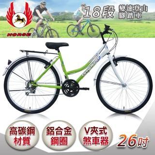 【飛馬】26吋18段變速登山女車(白/綠)