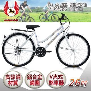 【飛馬】26吋18段變速登山女車(白)