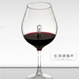 【賽先生科學工廠】紅酒禮儀杯
