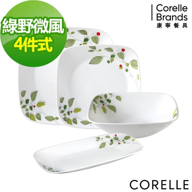 【美國康寧 CORELLE】綠野微風4件式方形餐盤組無醛屋(406)