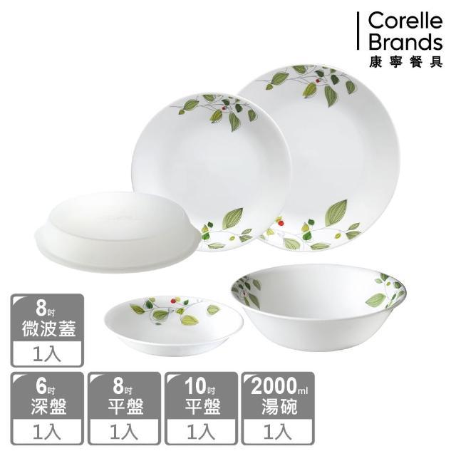 【美國康寧 CORELLE】綠野momo拍賣網微風5件式餐盤組(501)