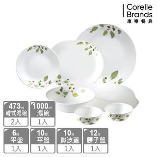 【美國康寧 CORELLE】綠野微風7件式餐盤組(701)