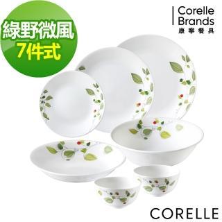 【美國康寧 CORELLE】綠野微風7件式餐盤組(702)