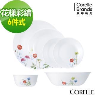 【美國康寧 CORELLE】花漾彩繪6件式餐盤組(602)