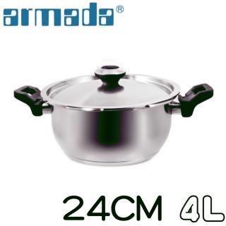 【armada】新白金快易鍋4.0L壓力鍋鍋身(含不鏽鋼鍋蓋)