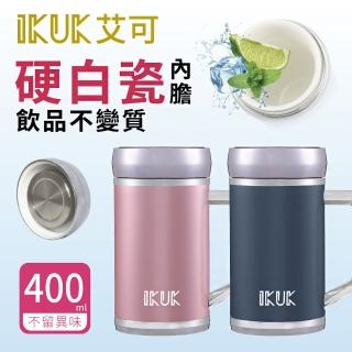 【ikuk】真空雙層內陶瓷保溫杯-400ml銀色(附加膠圈一條)