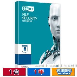 【ESET NOD32】File Security 檔案伺服器防護(單機一年Windows版)