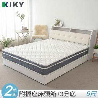 【KIKY】小次郎-皮質加高雙人5尺床組-床頭箱+床底(三色可選)