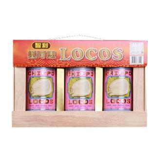 【樂可思】智利鮑貝禮盒425克共3罐(南北貨禮盒)