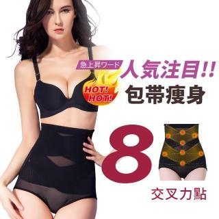 【JS嚴選】八位交叉人魚曲線美臀褲(1096塑褲隨機*4件)