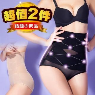 【JS嚴選】八位交叉人魚曲線美臀褲(1096塑褲隨機*2件)