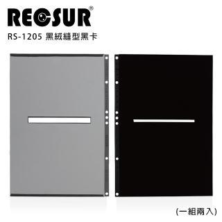 【RECSUR 銳攝】R-1205 EC-CARD 縫型灰黑卡(2卡/組)