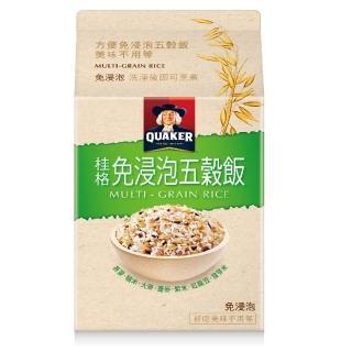 【桂格】免浸泡五穀飯(1800g/盒)