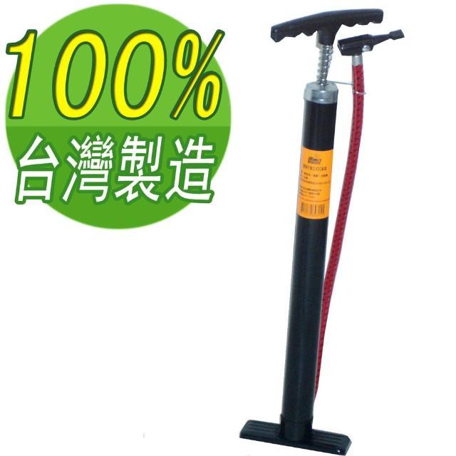 【私心大推】MOMO購物網【鐵馬行】直立式打氣筒806-台灣製造價錢momo服飾