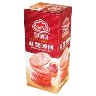 【喜年來】紅麴薄餅120g(紅麴)