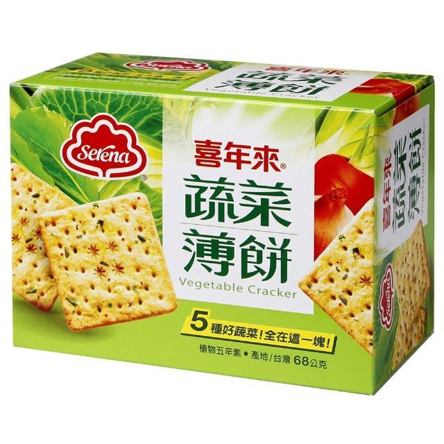 【喜年momo shop taiwan來】蔬菜薄餅隨手包(蔬菜餅乾)