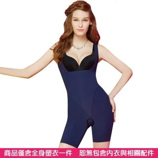 【思薇爾】撩波系列A-C罩蕾絲包覆內衣(波爾紅)