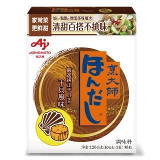 【味之素 烹大師】干貝風味調味料 500g