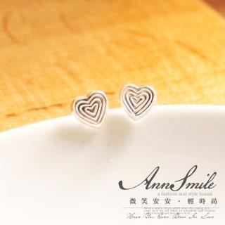 【微笑安安】實搭刻紋小愛心925純銀貼耳針式耳環