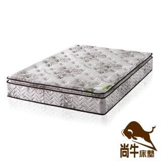 【尚牛床墊】正三線乳膠涼爽舒柔布硬式彈簧床墊-單人加大3.5尺