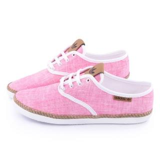 【Adidas】女款 ADRIA PS W 帆布休閒鞋(B35692-粉)