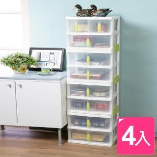 【真心良品】綠野仙蹤6+3抽組合收納櫃(4入)