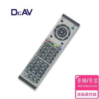 【Dr.AV】RC-60TW普騰/青雲 LCD 液晶電視遙控器