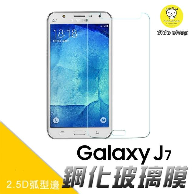 【dido shop】Samsung Galaxy J7 手機鋼化富邦購物電話玻璃膜 手機保護膜(MU155-3)