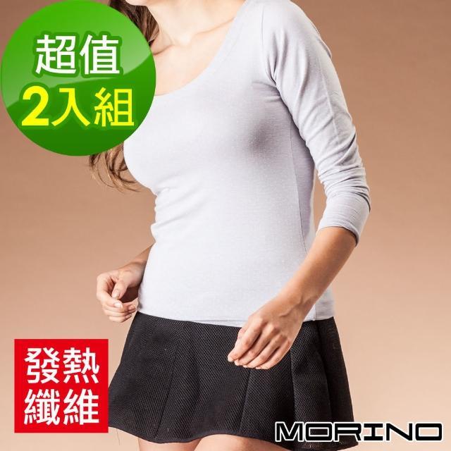 【私心大推】MOMO購物網【MORINO摩力諾】發熱長袖U領衫-圓點灰(2入組)推薦momo購物綱