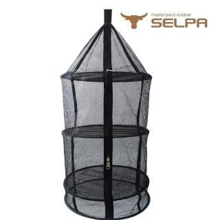 【韓國SELPA】四層多功能圓型曬物籃/曬碗/曬衣/戶外/露營