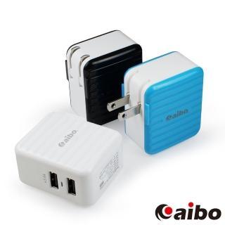 【aibo】AC301 行李箱造型 2埠USB充電器(3.4A)