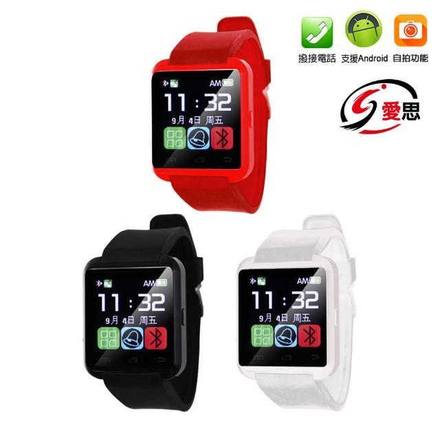 【開箱心得分享】MOMO購物網【IS愛思】觸控藍牙智慧手錶WA-01評價怎樣富邦購物綱