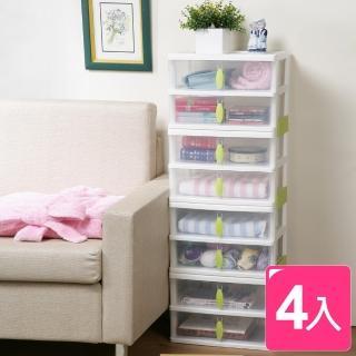【真心良品】綠野仙蹤2抽組合收納櫃(4入)