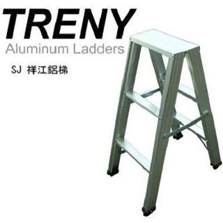 【TRENY】3階鋁製A字梯(特大)
