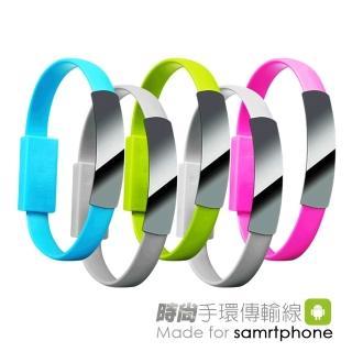 手環式數據充電線(手機線 傳輸線 連接線 數據線)