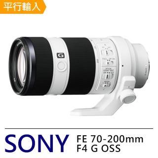 【SONY】E 70-200mm F4 G OSS 望遠變焦鏡(平輸)