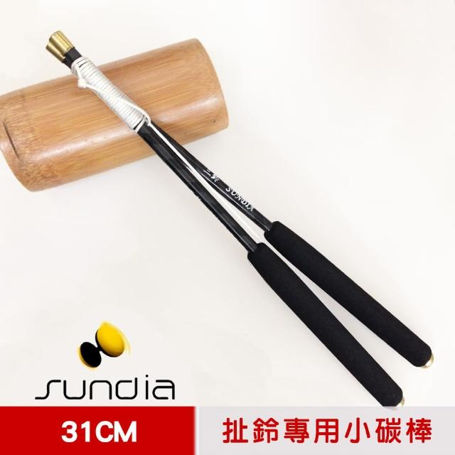 【開箱心得分享】MOMO購物網【三鈴SUNDIA】台灣製造 扯鈴用專業鈴棒--不易長繭碳棒(小 長31CM)哪裡買富邦momo台