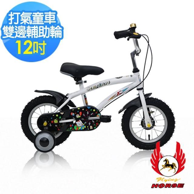 【部落客推薦】MOMO購物網【飛馬】12吋打氣專利童車-白好嗎momo tv購物台