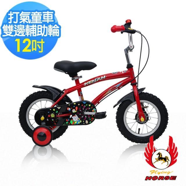 【好物推薦】MOMO購物網【飛馬】12吋打氣專利童車-紅效果好嗎momo台購物