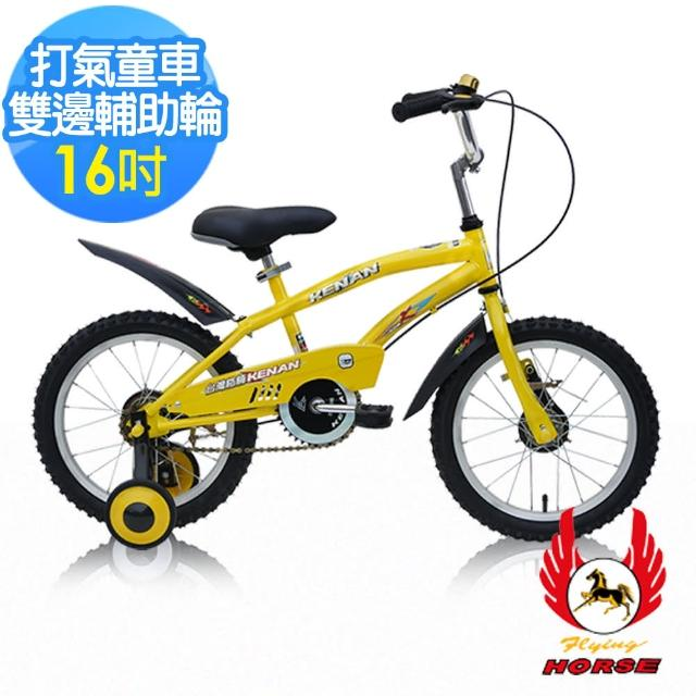 【私心大推】MOMO購物網【飛馬】16吋打氣專利童車-黃價格momo購物台電話